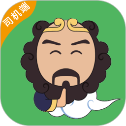 �(huo)�(che)�Ш绞�C版(ban)
