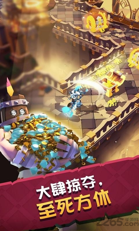 城堡��翻天�o限金�虐�(mighty quest) v3.1.0 安卓破解版 0