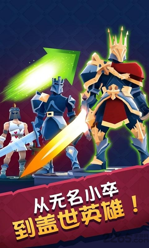 城堡��翻天�o限金�虐�(mighty quest) v3.1.0 安卓破解版 2