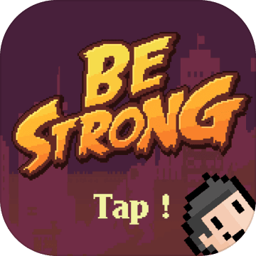 be strong破解版