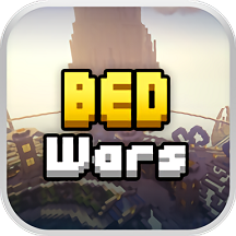 bed wars最新版本